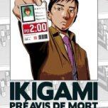 Ikigami - Ed. double - T.04   9782820322111