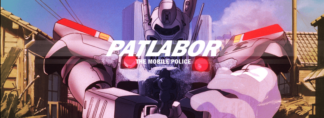 Ciné: Patlabor the Movie