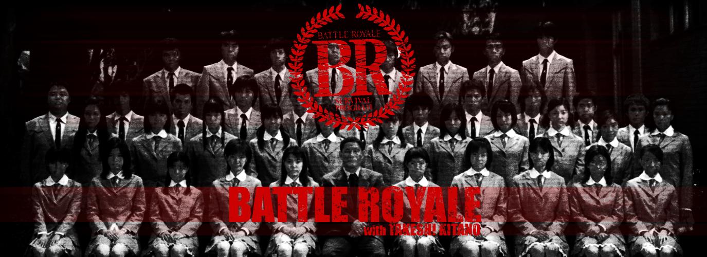 Ciné: Battle Royale