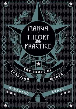 Manga in Theory and Pratice   9781421594071