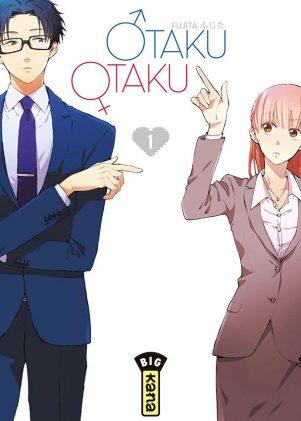 Otaku otaku - T.01 | 9782505072515