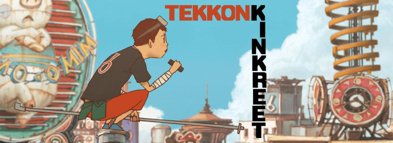 Ciné: Tekkon Kinkreet