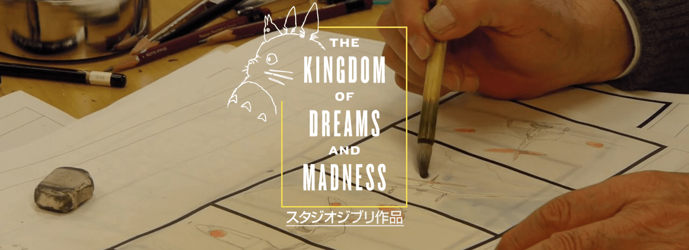 Ciné Ghibli: The Kingdom of Dreams & Madness