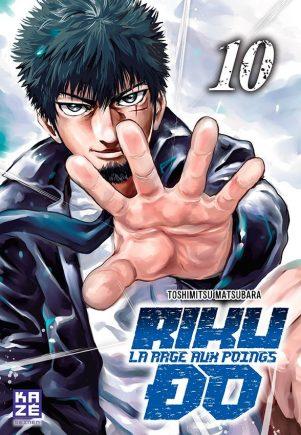 Riku-Do - La Rage aux Poings - T.01 | 9782820332622