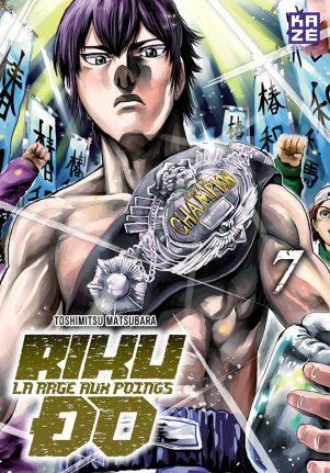 Riku-Do - La Rage aux Poings - T.01 | 9782820332028