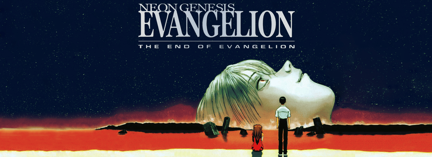 Ciné: The End of Evangelion