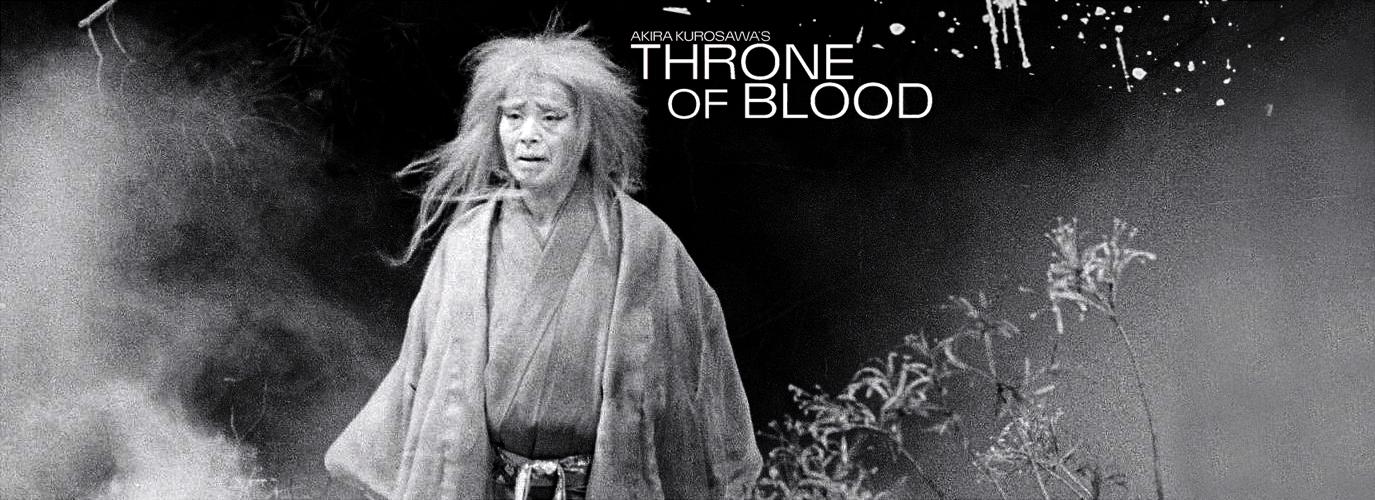 Ciné: Throne of Blood – Akira Kurosawa