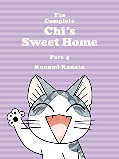 Chi's Sweet Home (The complete) (EN) T.04   9781942993575