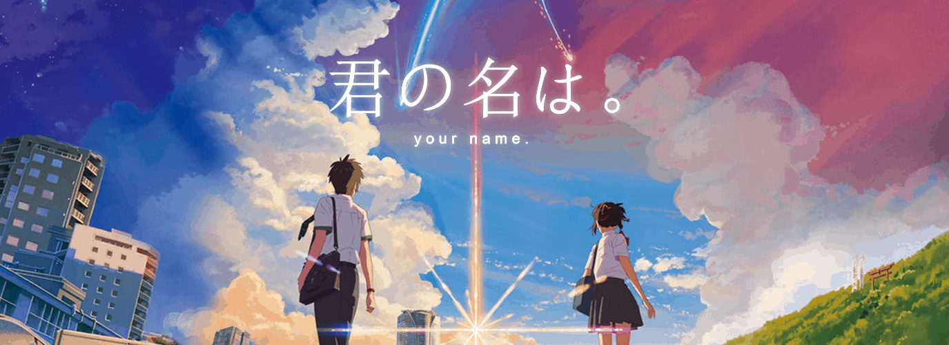 Cinema night: Your Name – Kimi no na Wa