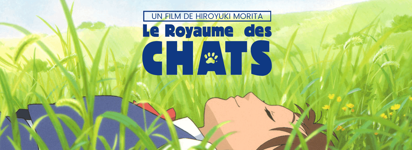 Cinema: Le Royaume des Chats