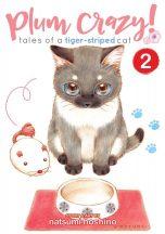 Plum crazy ! tales of a tiger-striped cat (EN) T.02   9781626925489