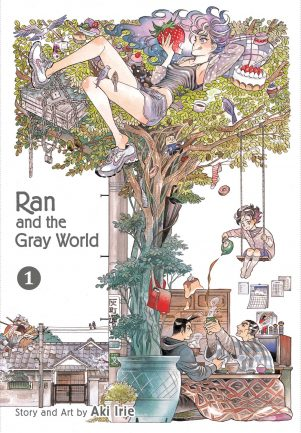 Ran and the Gray World (EN) T.01   9781974703623
