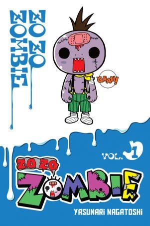 Zo Zo Zombie (EN) T.01   9781975353414