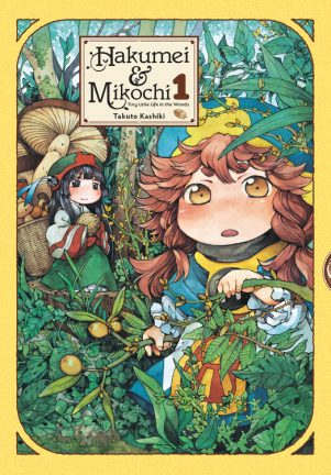 Hakumei and Mikochi (EN) T.01   9781975381189