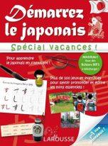 Demarrez le japonais | 9782035900005