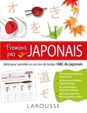 Premier pas en Japonais - l'ABC du japonais | 9782035927279
