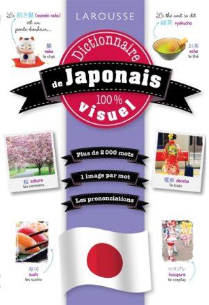 Dictionnaire de japonais 100% visuel | 9782035927309