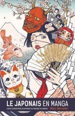 Japonais en manga (Le) (NE) | 9782344018811