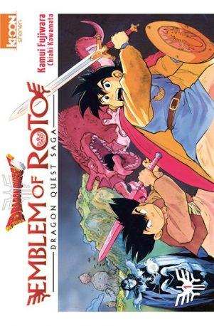 Dragon Quest - Emblem of Roto T.01   9782355926877