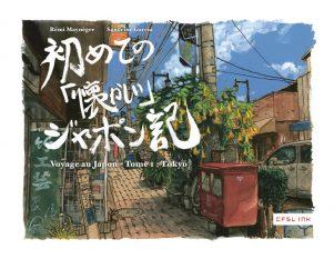 Voyage au japon  T.01 | 9782359470178