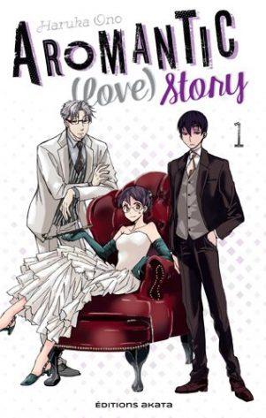 Aromantic (love) story T.01   9782369742715