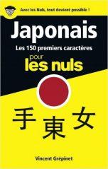150 premier caracteres japonais pour les nuls | 9782412022856