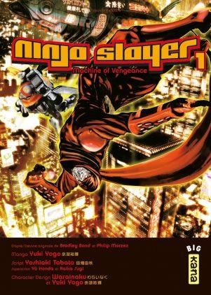 Ninja Slayer T.01   9782505064107