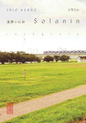 Solanin - integrale   9782505075462
