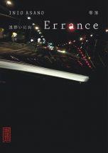 Errance | 9782505075479