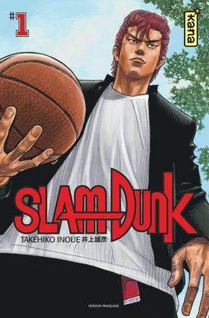 Slam Dunk -Star edition T.01 | 9782505076506