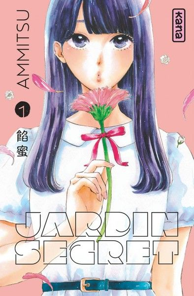 Jardin Secret T.01 | 9782505076582