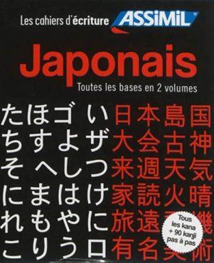 Japonais coffret | 9782700506471
