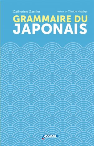 Grammaire du japonais | 9782700507324