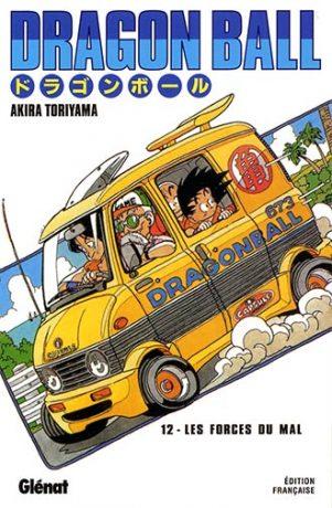 Dragon Ball - Ed. Originale - Sens Japonais T.12 | 9782723446945