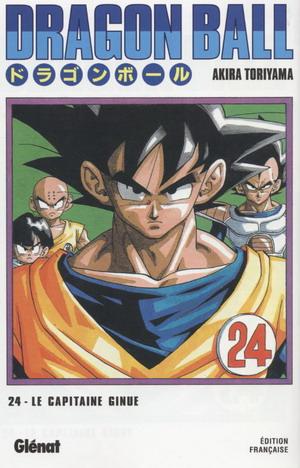 Dragon Ball - Ed. Originale - Sens Japonais T.24 | 9782723449212