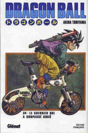 Dragon Ball - Ed. Originale - Sens Japonais T.34 | 9782723449311