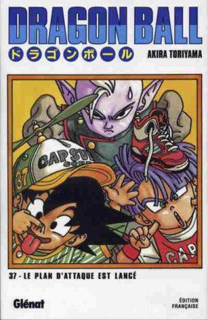 Dragon Ball - Ed. Originale - Sens Japonais T.37 | 9782723449342