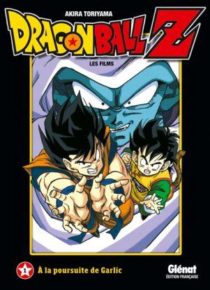 Dragon Ball Z - Les Films T.01   9782723493338