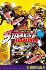 Jojo's Bizarre Adventure - Part.3 - Stardust Crusader T.01 | 9782759509416