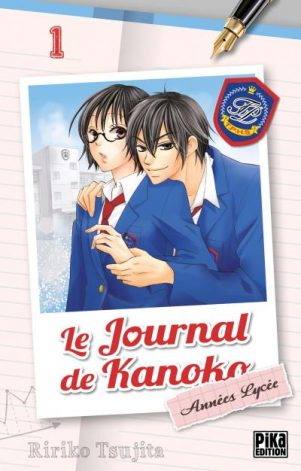 Journal de Kanoko - Annees Lycee T.01   9782811619763