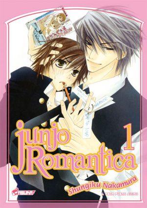 Junjo Romantica T.01   9782820300096