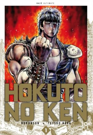 Hokuto No Ken - Ed. Deluxe T.01   9782820318633