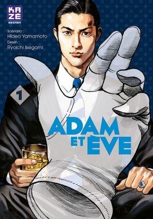 Adam et Eve T.01 | 9782820329257