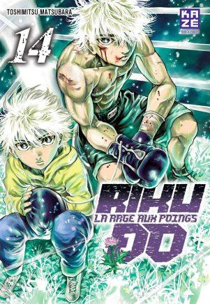 Riku-do, la rage aux poings T.14 | 9782820335401