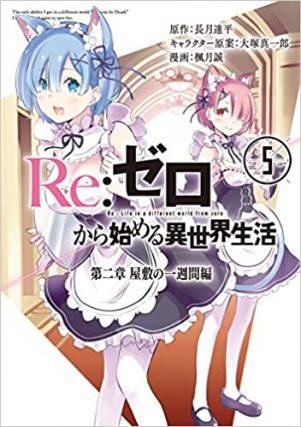 Re Zero Arc 2 (JP)  T.05 | 9784757555679