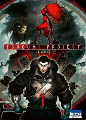 Tsugumi Project T.01   9791032704721