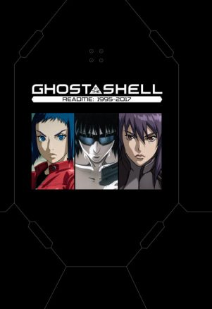 Ghost in the shell Read me : 1995-2017   9781632365316