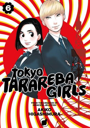 Tokyo Tarareba girls (EN) T.06 | 9781632367365