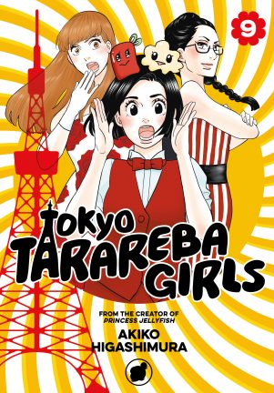 Tokyo Tarareba girls (EN) T.09 | 9781632368577