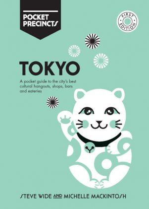 Tokyo Pocket (EN) | 9781741176278